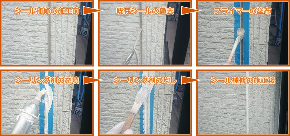 外壁コーキングの補修・修繕工事 - 外壁サイディングの ...