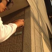 外壁塗装工事 (東京都足立区N様邸)