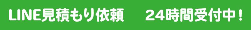 page_line_time_marukou