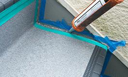 階段端部のシール施工